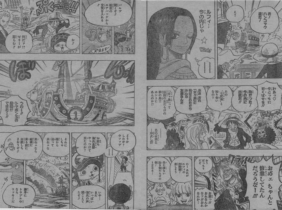 One Piece Manga 602 Spoiler Pics 0221