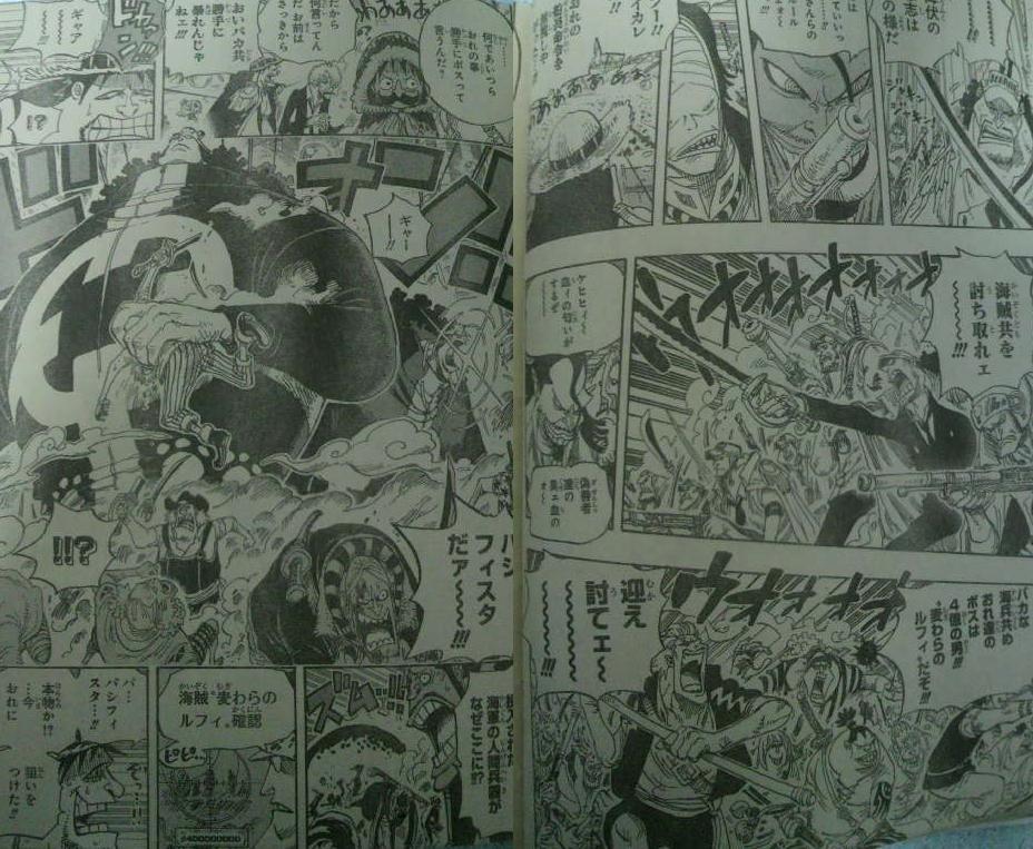 One Piece Manga 601 Spoiler Pics 0313
