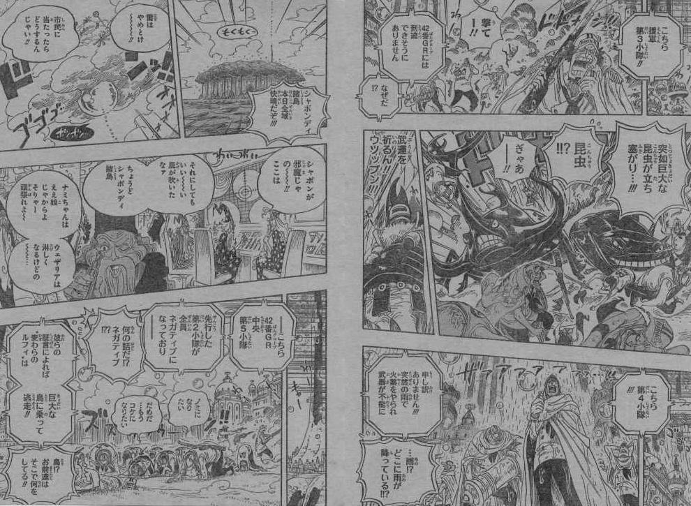 One Piece Manga 602 Spoiler Pics 0314