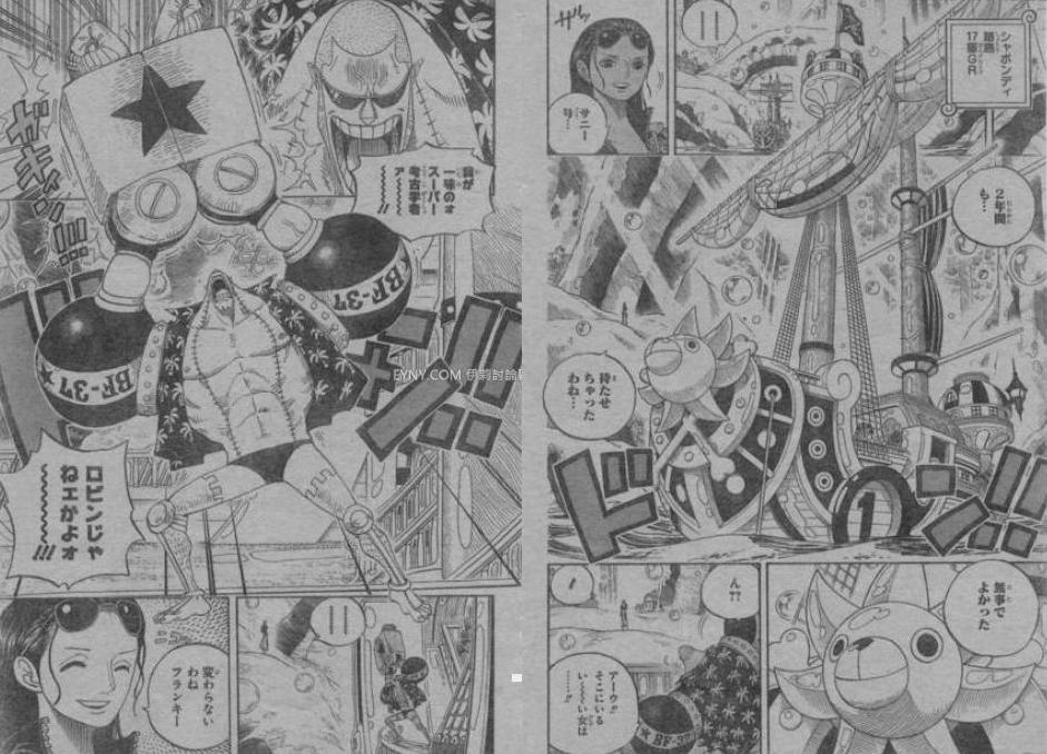 One Piece Manga 599 Spoiler Pics 0411