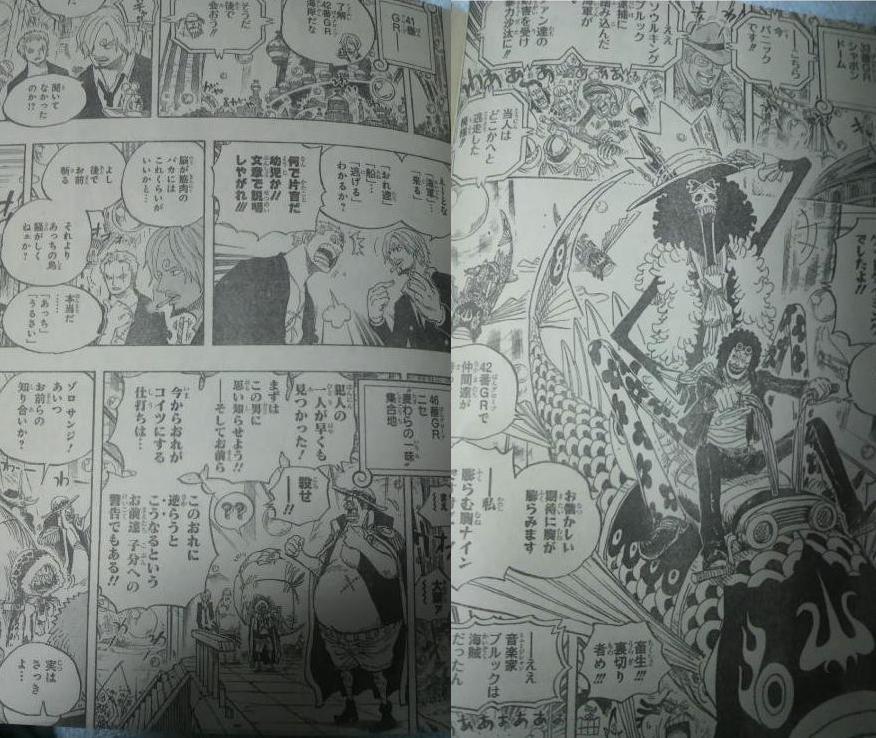 One Piece Manga 601 Spoiler Pics 0412