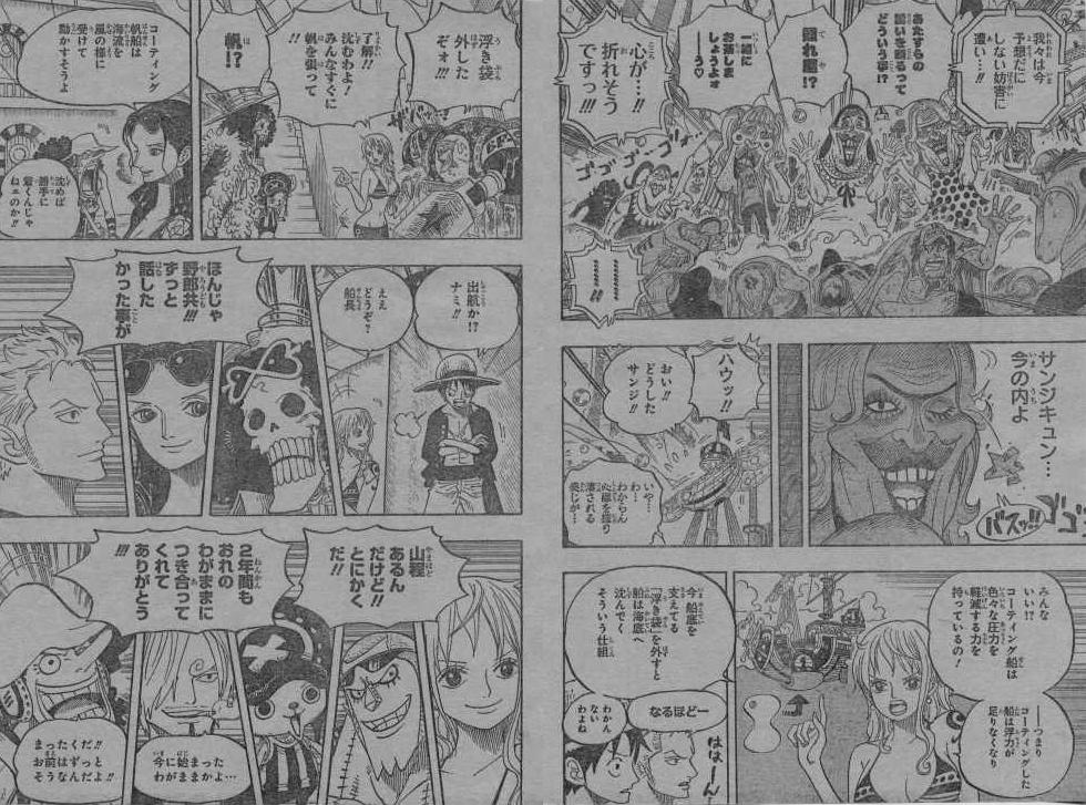 One Piece Manga 602 Spoiler Pics 0413
