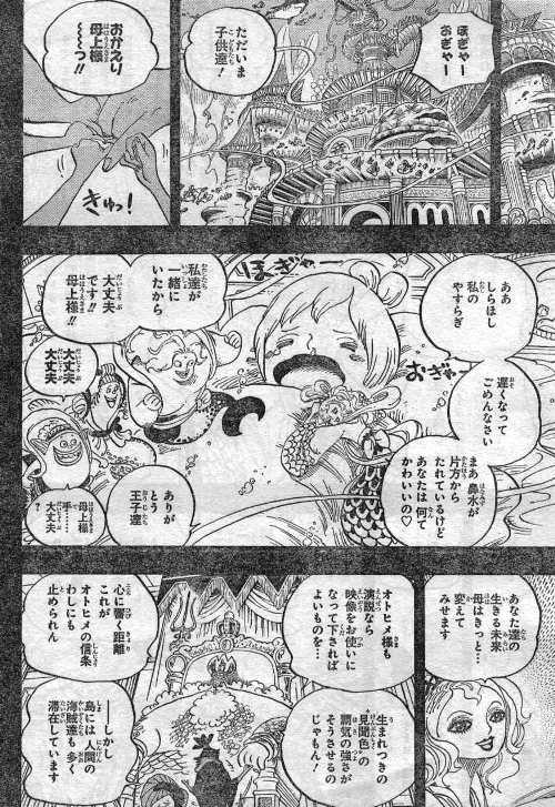 One Piece Manga 621 Spoiler Pics 0911