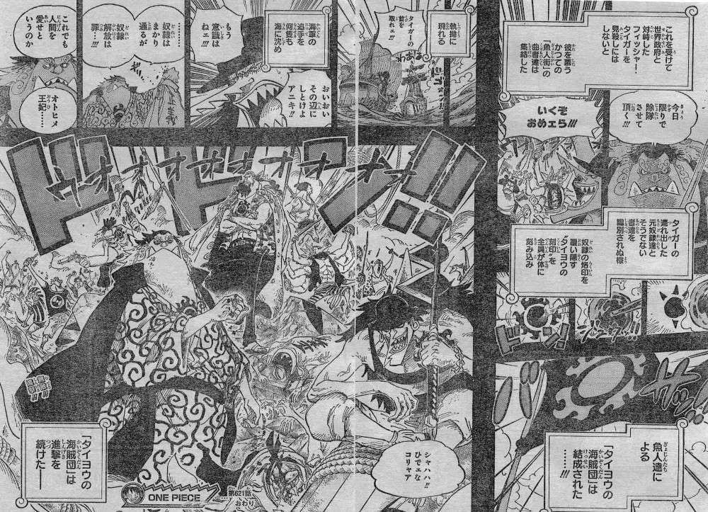 One Piece Manga 621 Spoiler Pics 1511