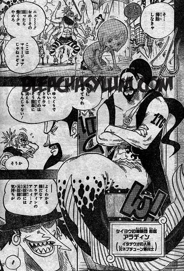 One Piece Manga 623 Spoiler Pics 16731510