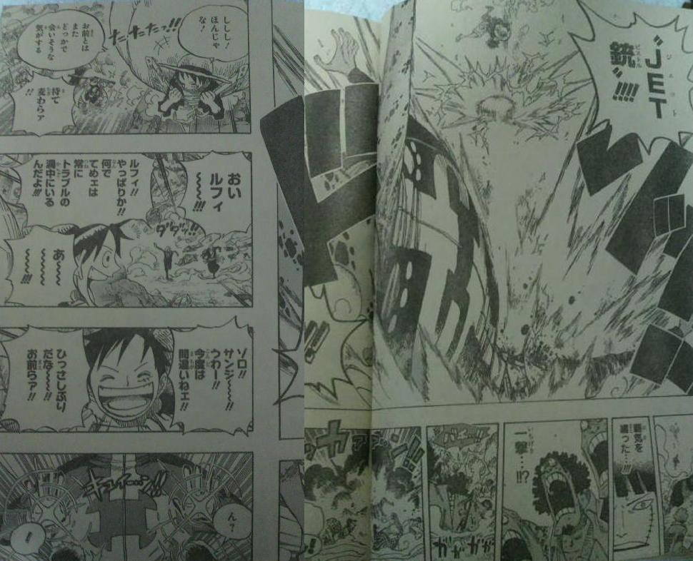 One Piece Manga 601 Spoiler Pics 4810