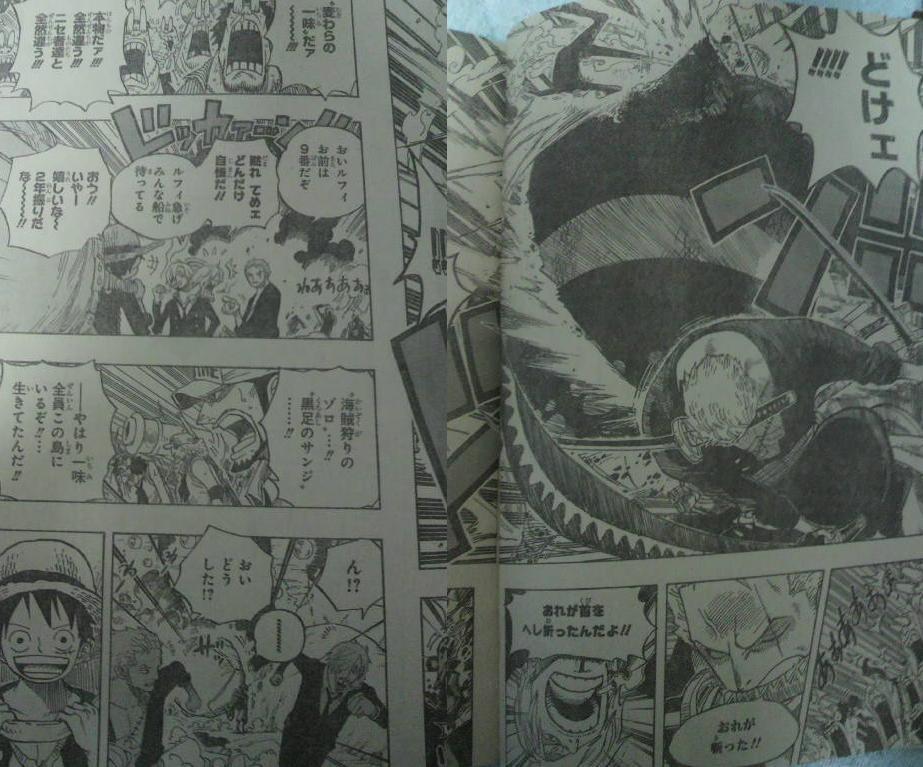 One Piece Manga 601 Spoiler Pics 4910