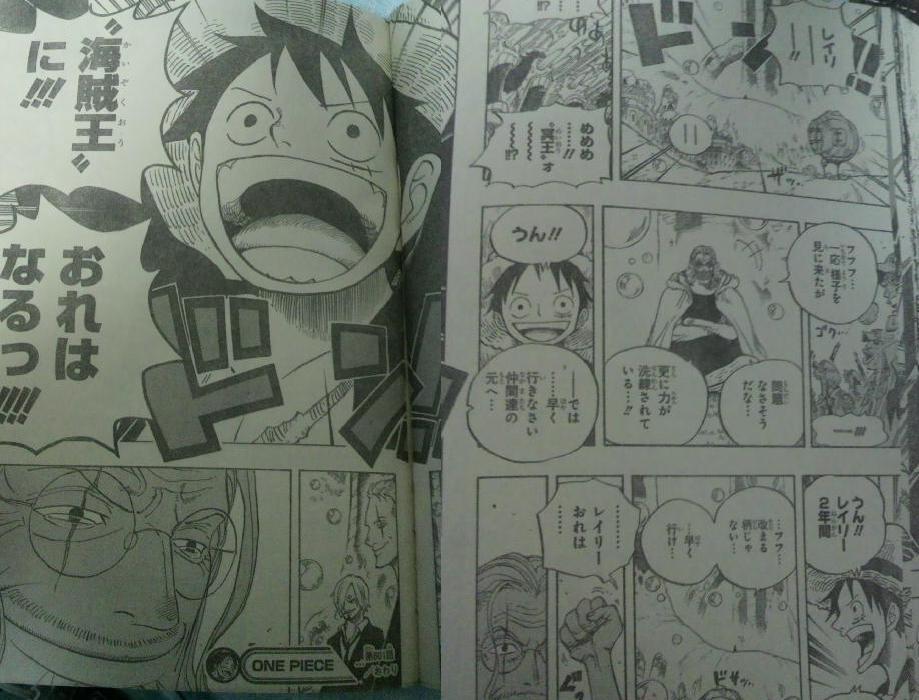 One Piece Manga 601 Spoiler Pics 5010