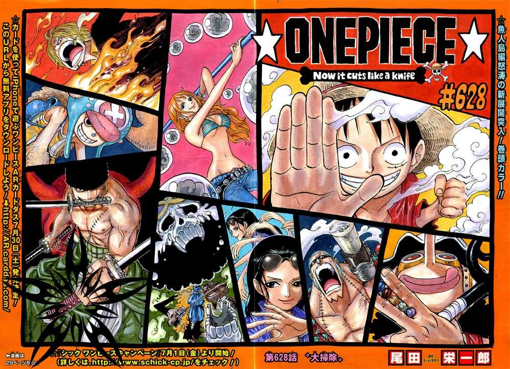 One Piece Manga 628 Spoiler Pics 55822310
