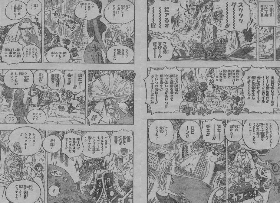 One Piece Manga 600 Spoiler Pics A11