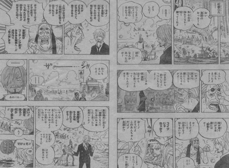 One Piece Manga 599 Spoiler Pics Unbena13
