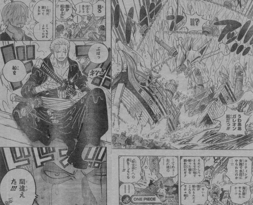 One Piece Manga 599 Spoiler Pics Unbena14