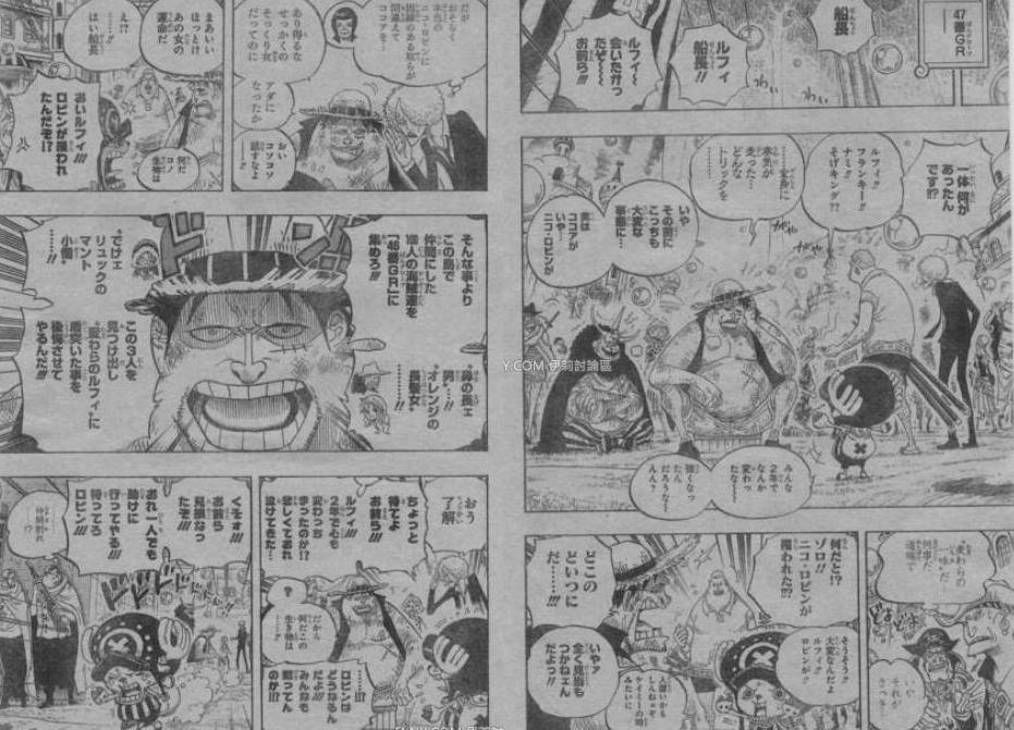 One Piece Manga 599 Spoiler Pics Unbena15