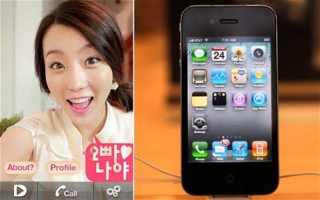 Mina, votre nouvelle petite amie Iphone10