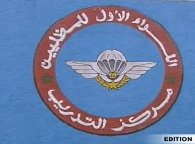 Parachutistes Militaires Marocains / Moroccan Paratroopers - Page 7 Logo10