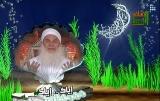 اياك اياك (حسين يعقوب)