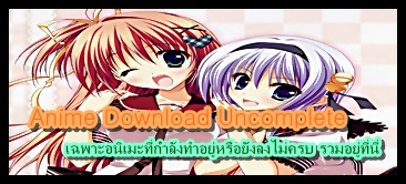Anime Download Uncomplete