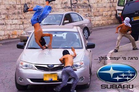 Israel:  Werbung eines Autohändlers Naderi10