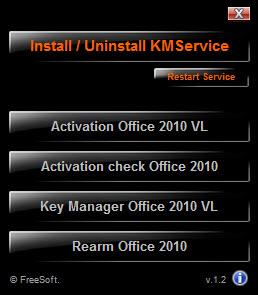 Office 2010   حمل  جميع منتجات Uuuuuu11