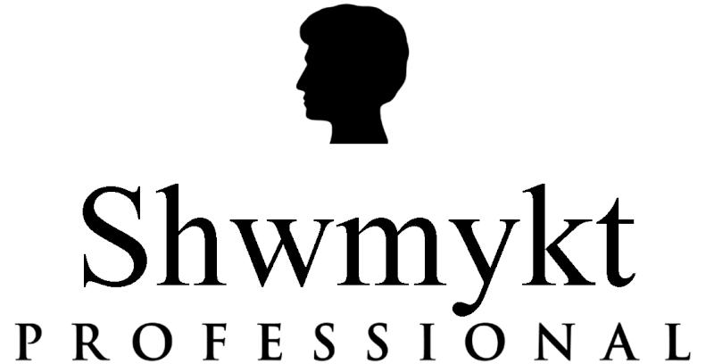 Qu'est-ce que le Shwmykt ? Image210