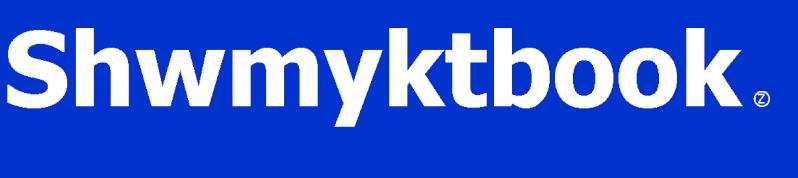 Qu'est-ce que le Shwmykt ? Image411
