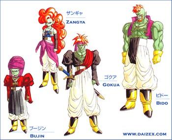 Tenkaichi 3 - Page 13 Bojack10