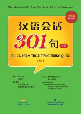Lịch sử các giáo trình tiếng Trung phổ biến hiện nay 301cau11
