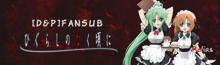 [D&P]Fansub