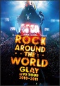 GLAY Official Home Page 22505011