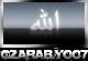 قسم الاسلامي