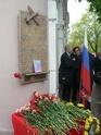"""Une plaque """"Normandie-Niemen"""" inaugurée à Orel Bebfb810"""