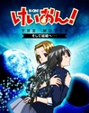 Just when you thought there won't be any more K-On!... [Movie?!]  971aea10