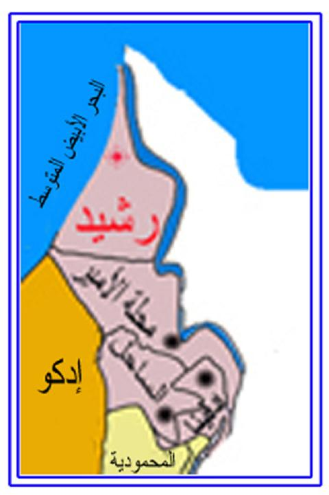 مركز رشـــيد Oouso10
