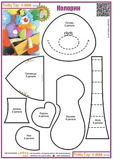 Выкройки игрушек / Piegrieznes 28-kuk10