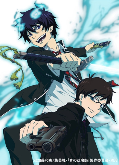 Ao no Exorcist [TH] 20110410