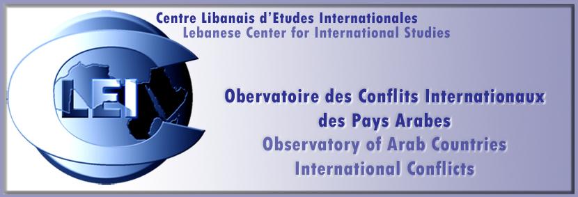 Observatoire des conflits internationaux des pays arabes