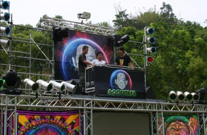 sound system taiwannais Soundt11