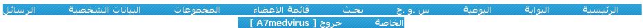 كود CSS لوضع خلفية لأزرار المنتدى للنسخة phpBB2 Mine_e10
