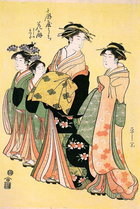 JAPON ETERNEL  _1_a0148