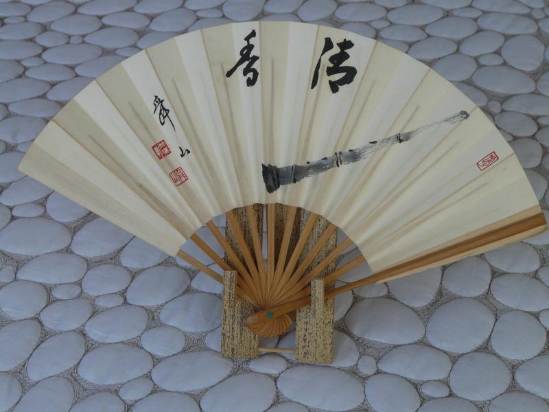 JAPON ETERNEL  _1_a0263