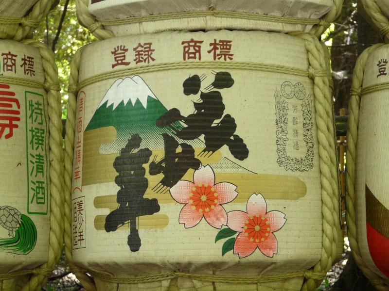 JAPON ETERNEL  - Page 2 _1_a0488