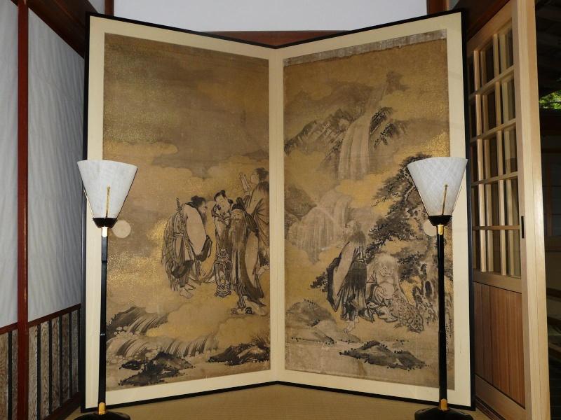 JAPON ETERNEL  - Page 2 _1_a0815