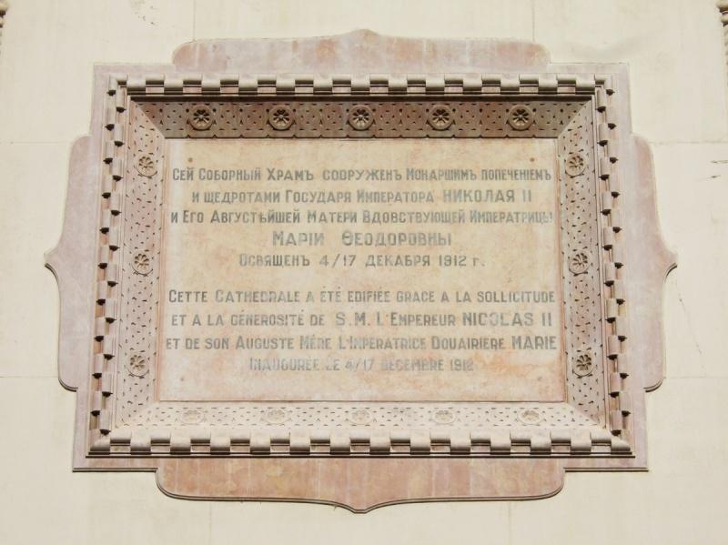 MONUMENTS D'HIER ET D'AUJOURD'HUI - Page 5 _1_a0891