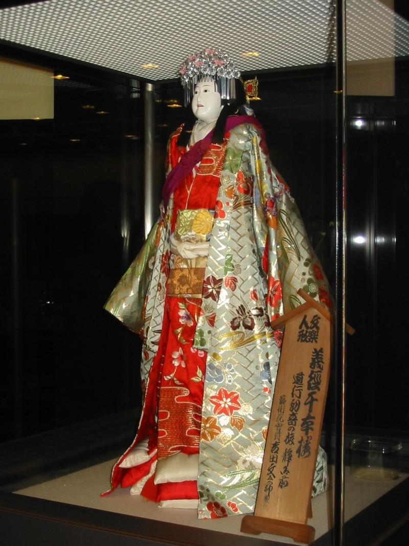 JAPON ETERNEL  _1_a0_66
