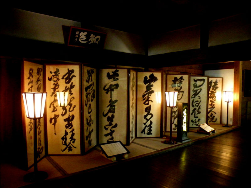 JAPON ETERNEL  _1_ao_19