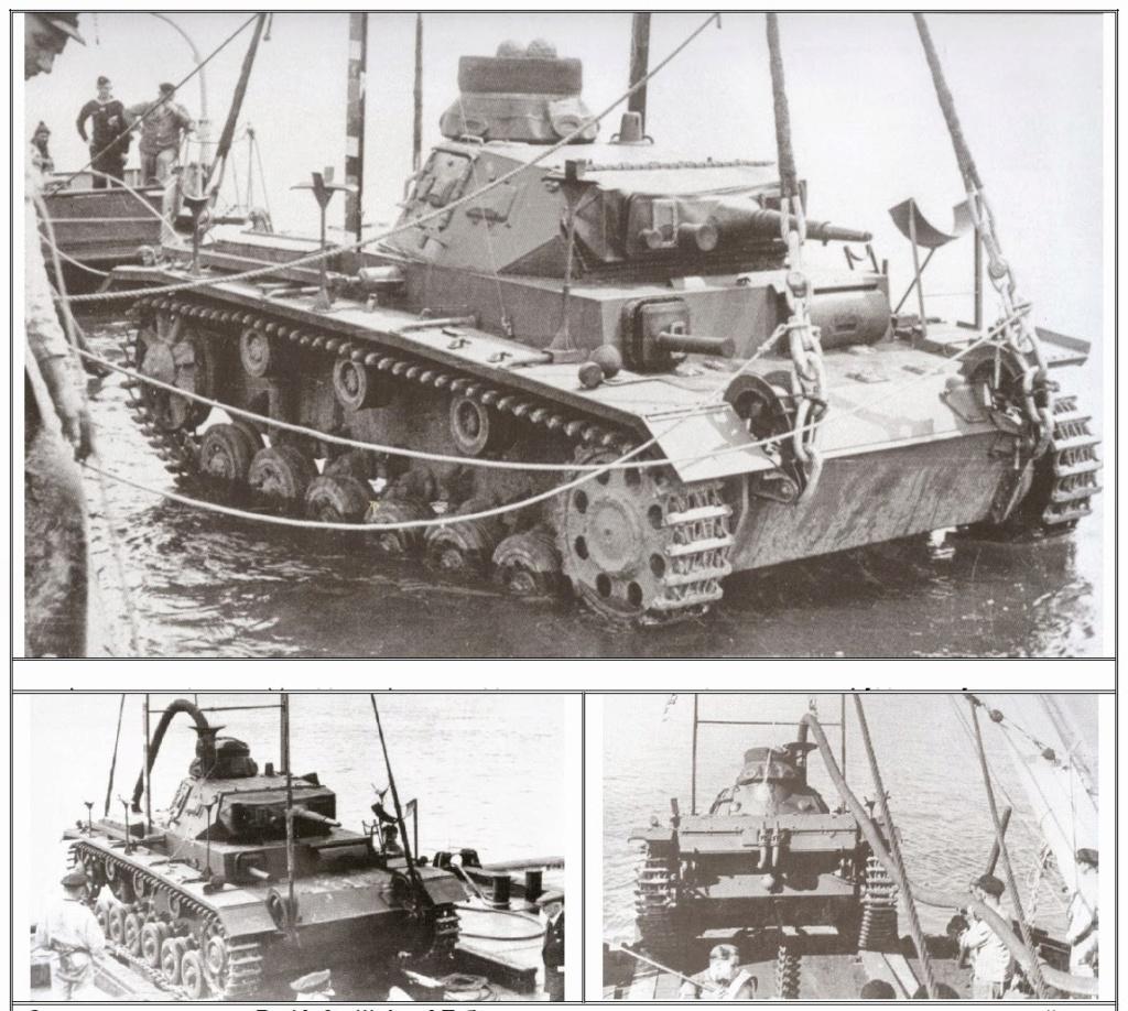 Diverses photos de la WWII (fichier 7) - Page 3 Iulily10