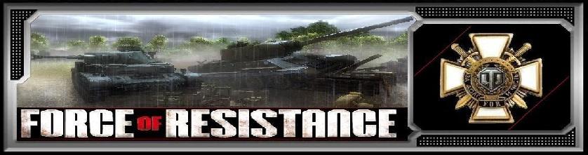 Силы Сопротивления