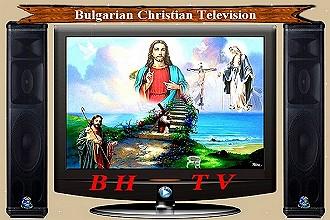 Българска християнска телевизия! 23305711