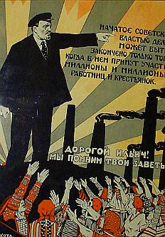 Духът на религия Lenin10