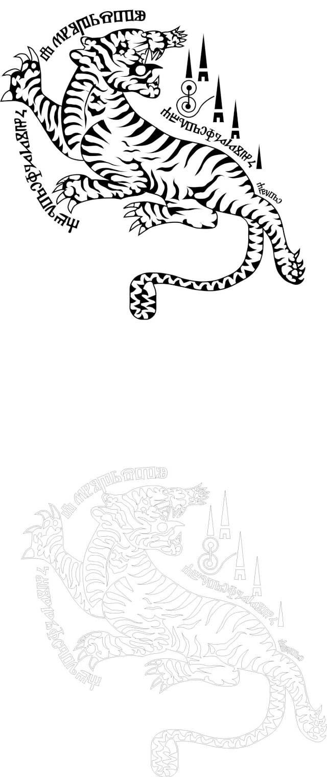 [Tuto] comment faire ses propres Décalcomanies - Page 2 Tigre10